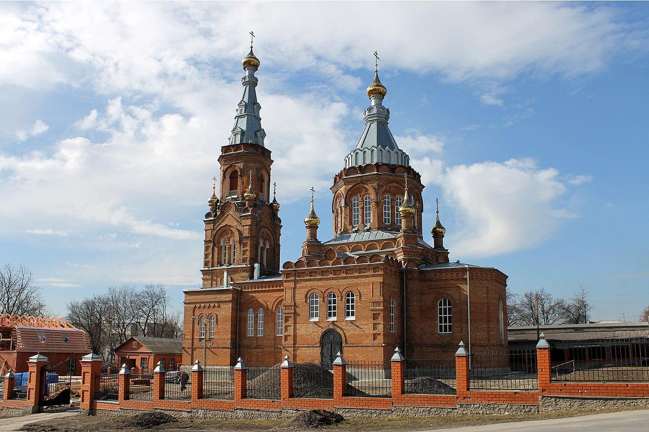 Свято-Никольский храм (Льгов)