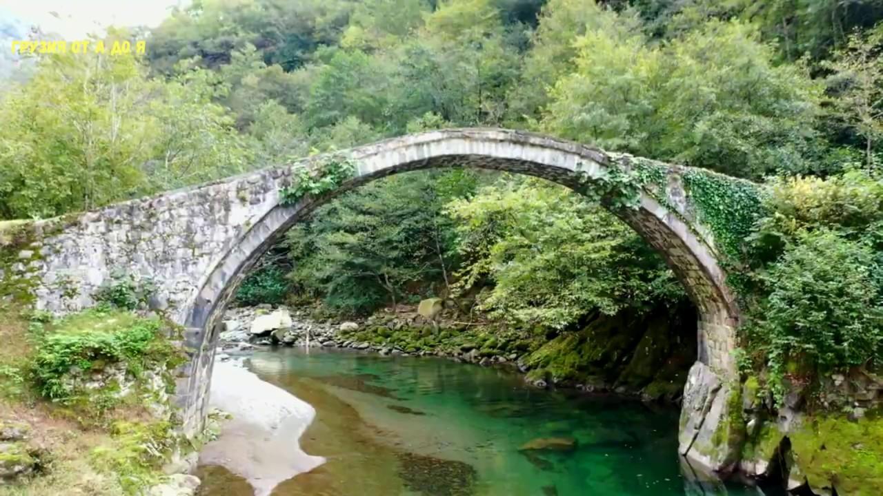 Национальный парк Кинтриши (Аджария)