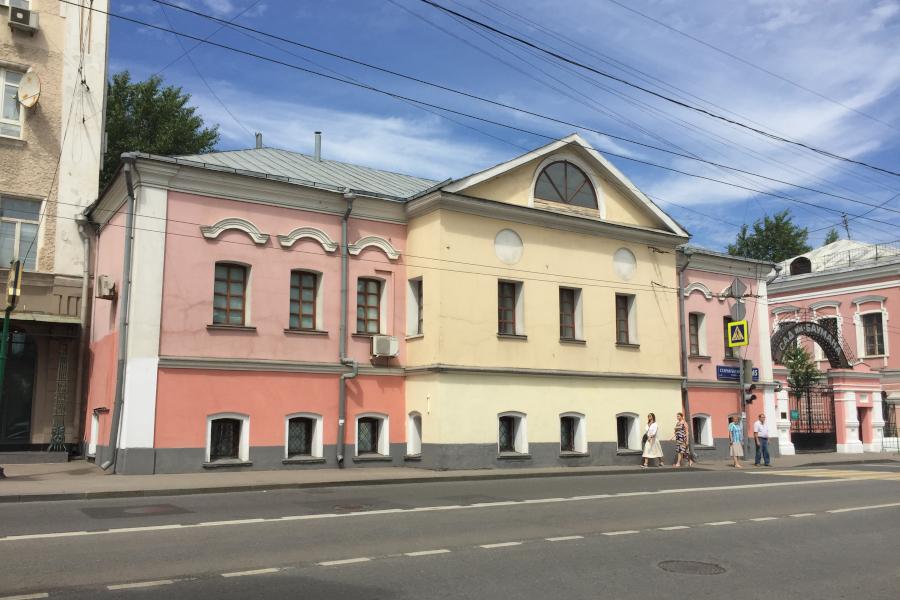 Путевой дворец Василия III (Москва)