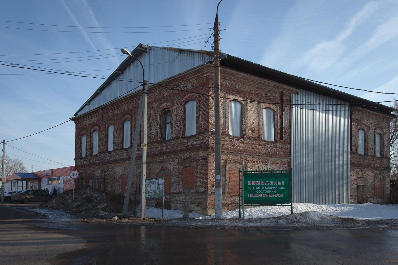 Дом купца Пучкова (Епифань)