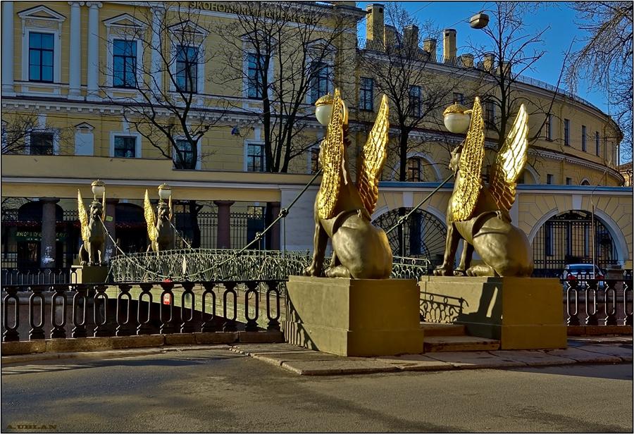 Львиный мост (Санкт-Петербург)