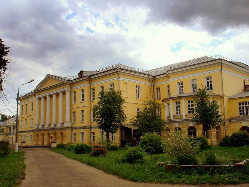 Усадьба князей Долгоруких (дом Наташи Ростовой) (Москва)