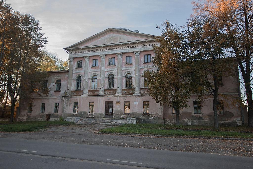 Киселевская больница (Шуя)