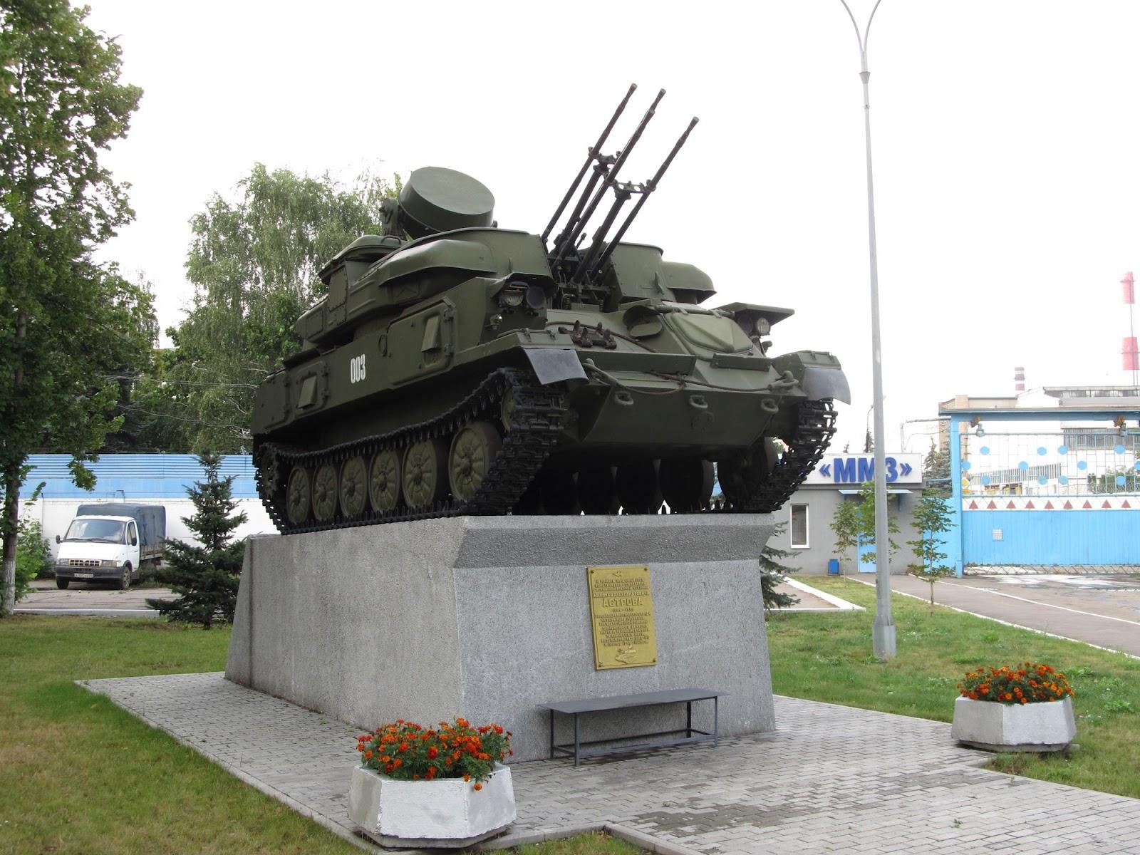 Памятник конструктору Н. А. Астрову (Мытищи)