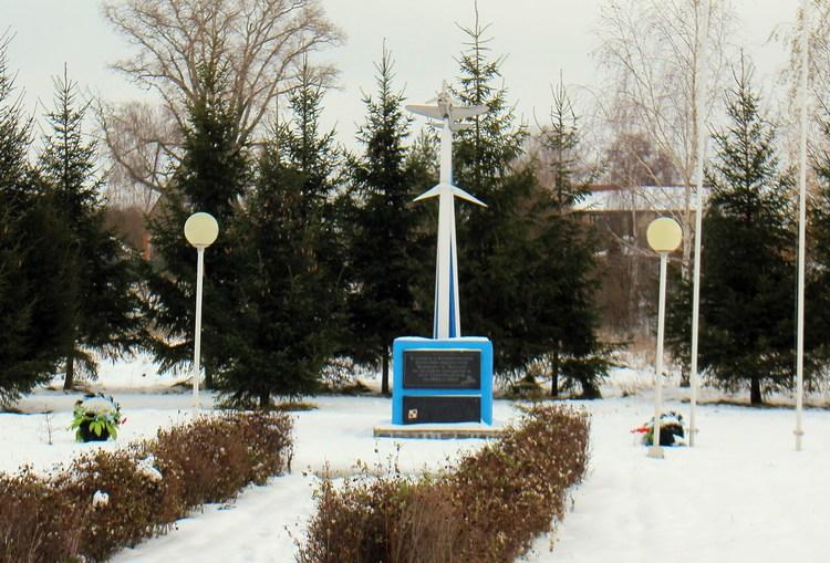 Памятник польским лётчикам (Григорьевское) (Луховицы)