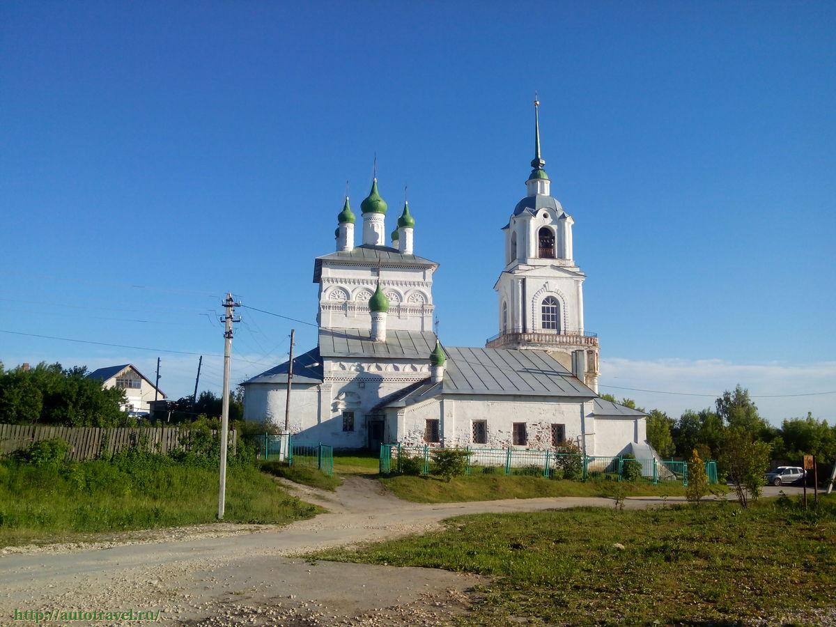 Богоявленская церковь (Касимов)