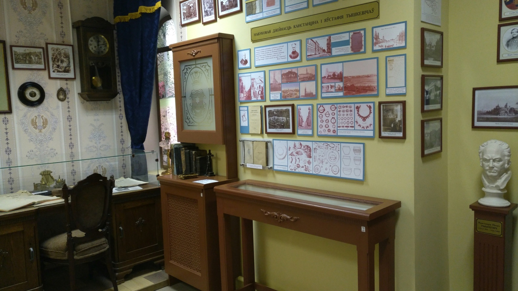 Логойский музей им.К. и Е. Тышкевичей (Логойск)