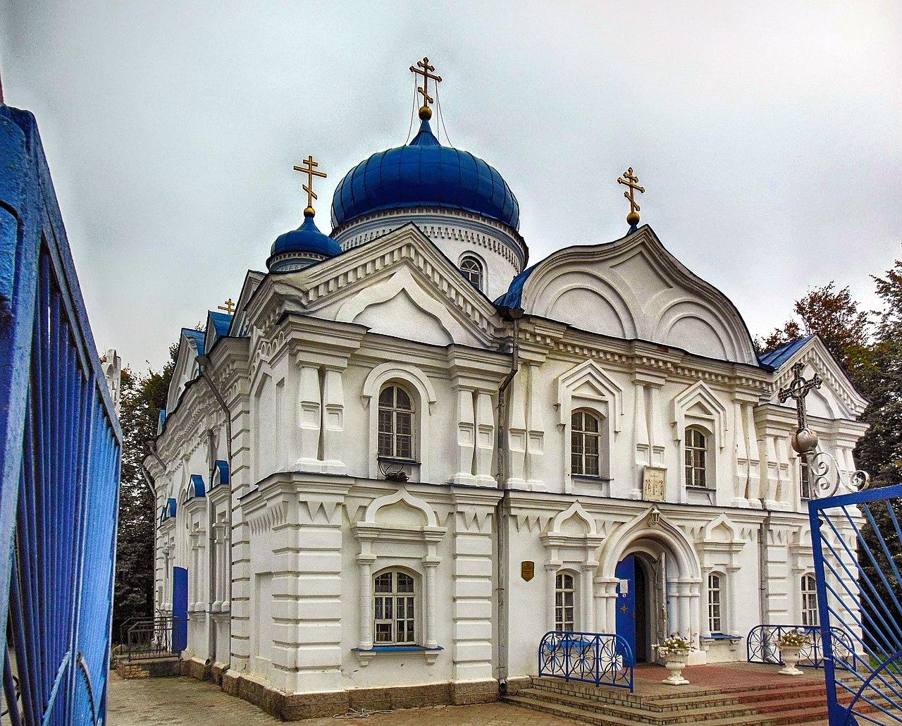 Церковь Крестовоздвиженская (Могилёв)