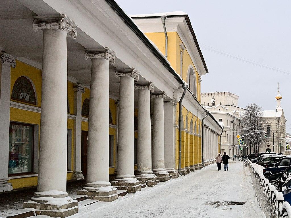 Гостиный двор (Ярославль)