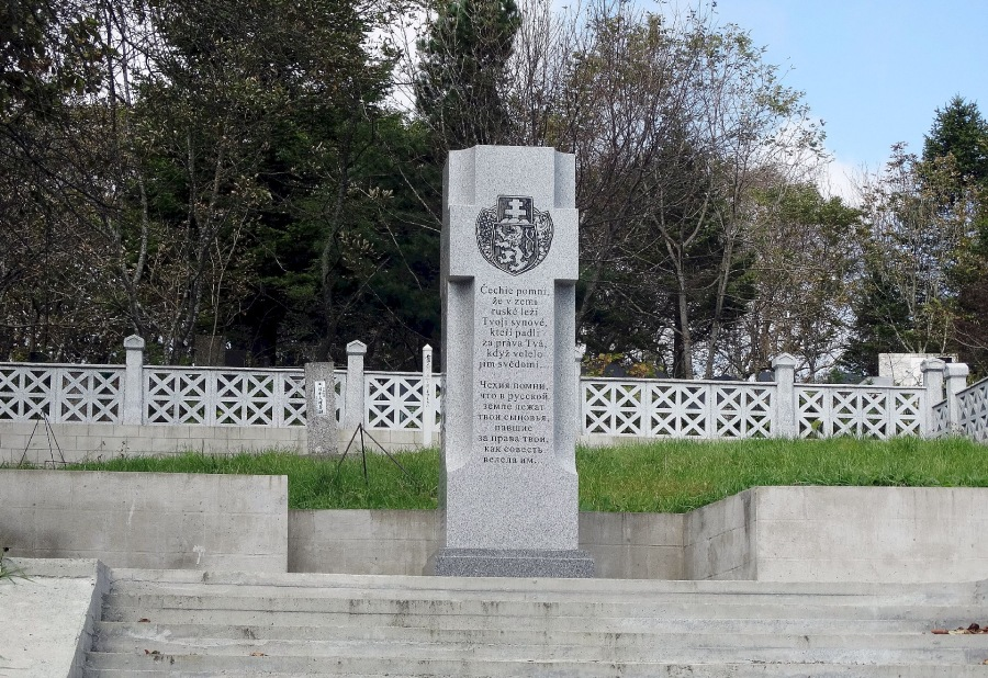 Морское кладбище (Владивосток)