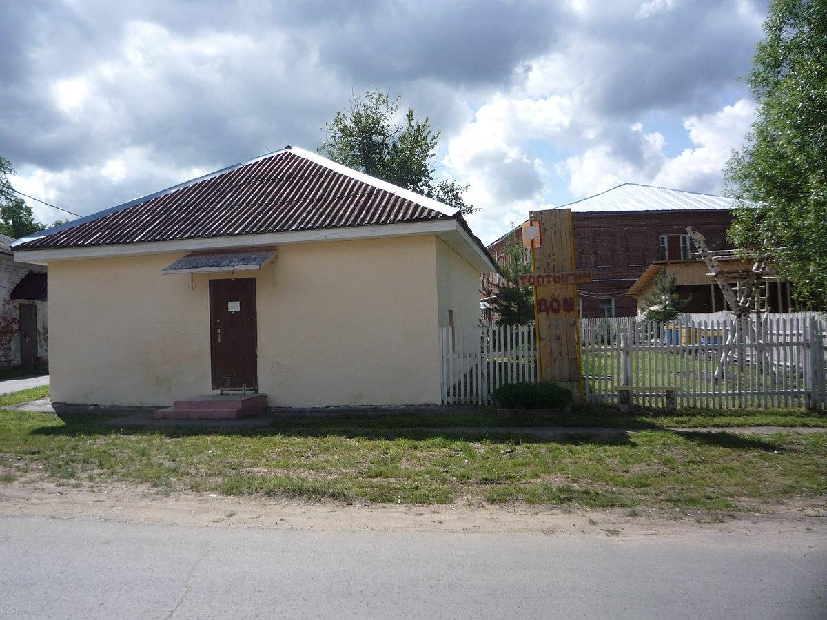 Музей «Топтыгин дом» (Пошехонье)