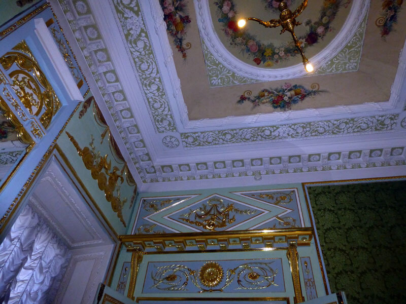 Дом Демидовых (Москва)