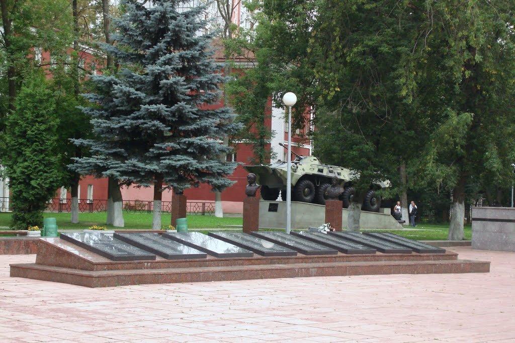 Воинский мемориальный комплекс «Реутовцам, погибшим за Отечество» (Московская область)