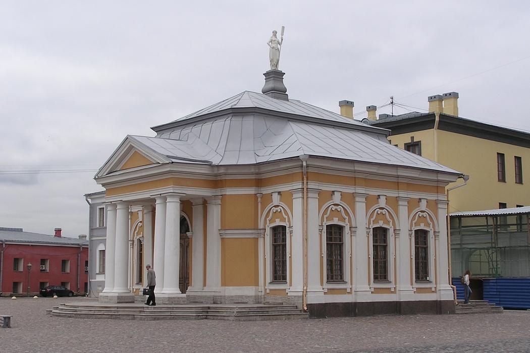 Ботный дом (Санкт-Петербург)