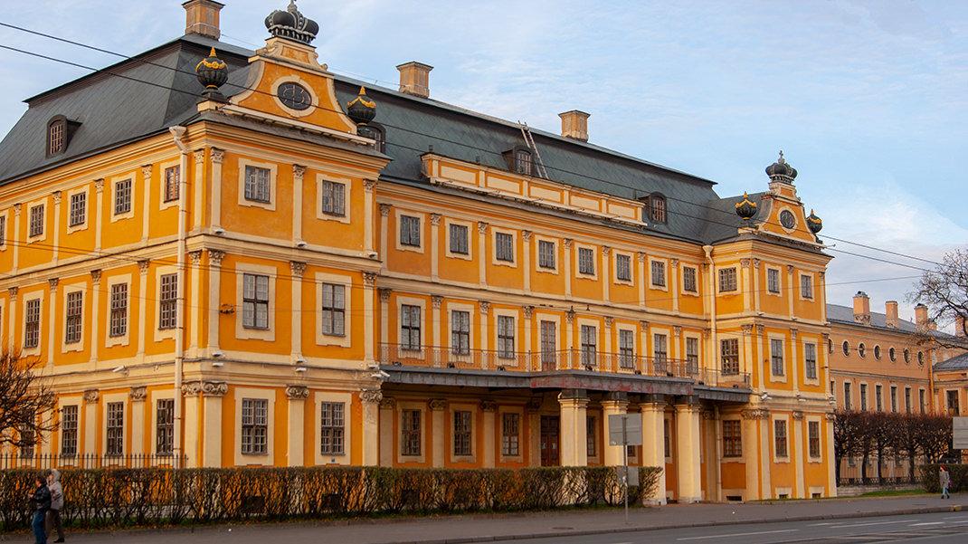Меншиковский дворец (Санкт-Петербург)