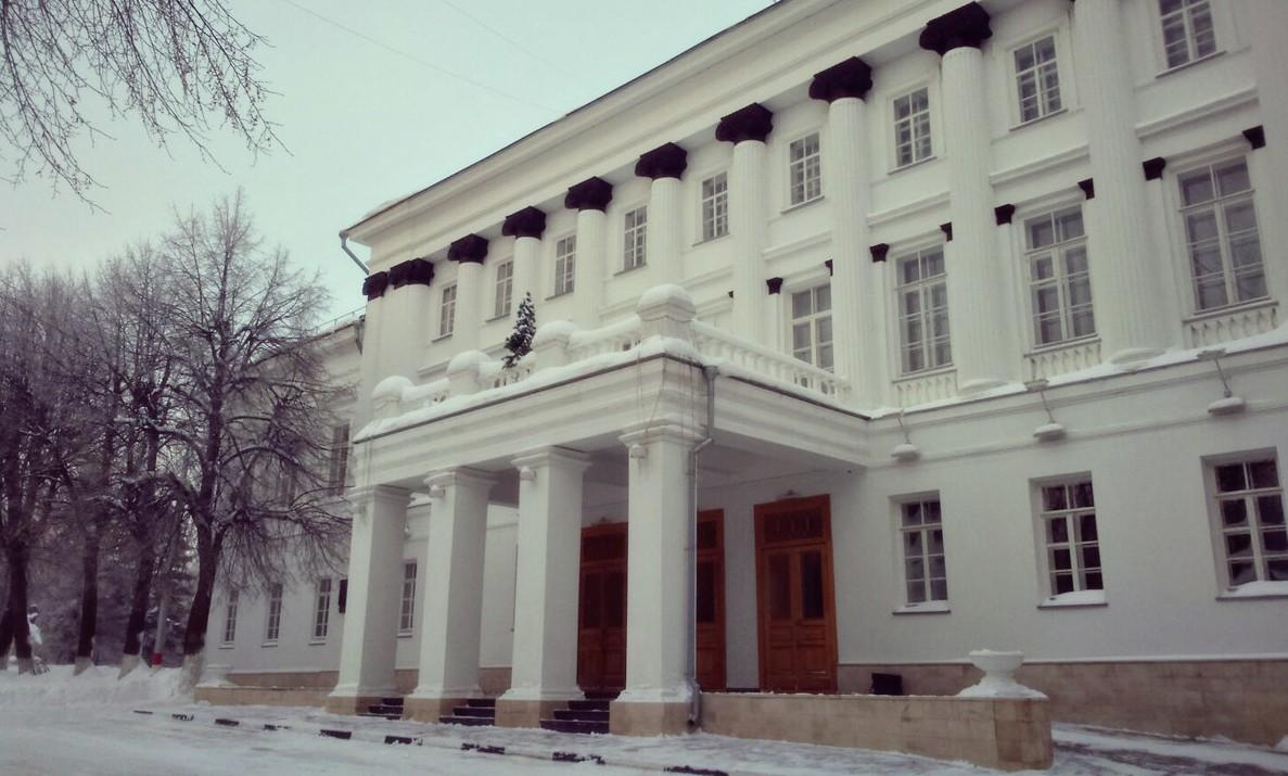 Здание Дворянского собрания (Ульяновск)