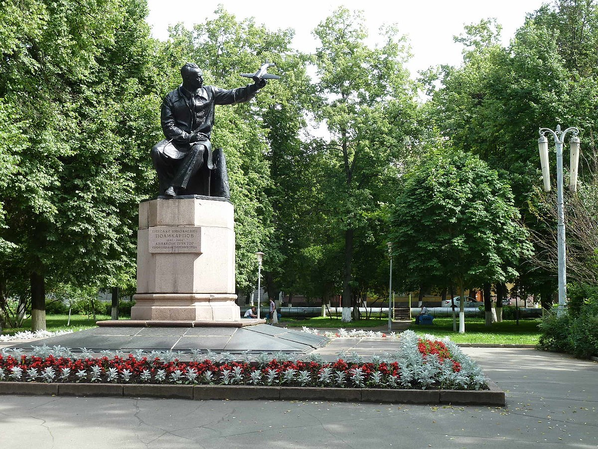 Памятник авиаконструктору Н. Н. Поликарпову (Орёл)