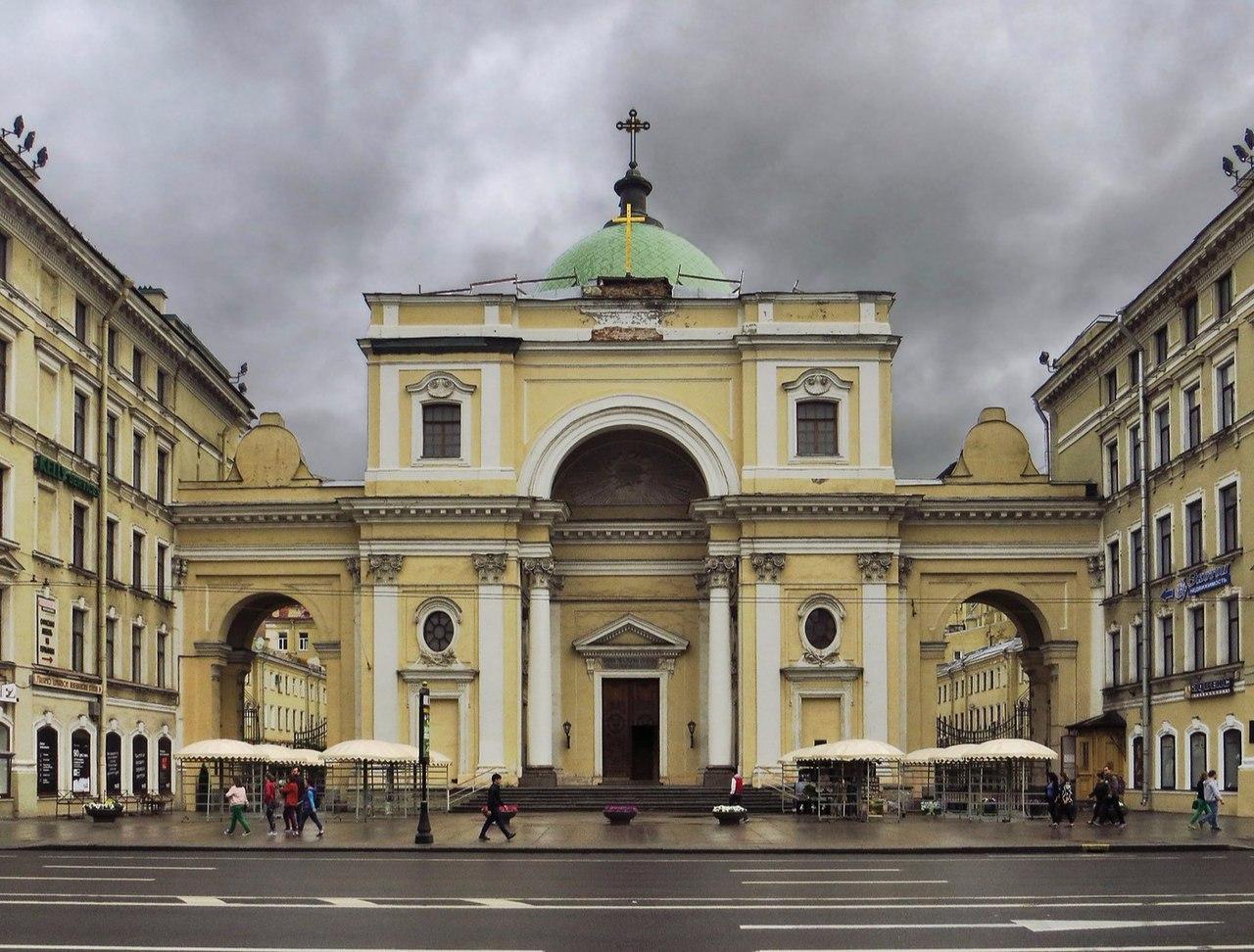 Базилика Екатерины Александрийской (Санкт-Петербург)