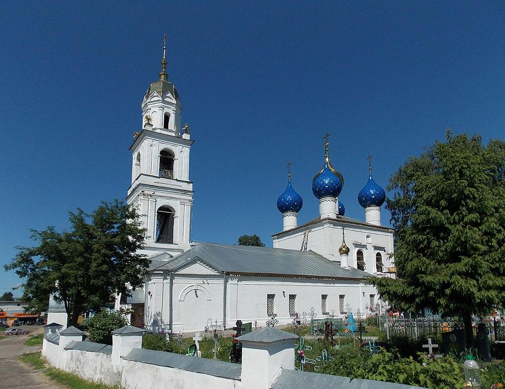 Яковлевская церковь (Ярославль)