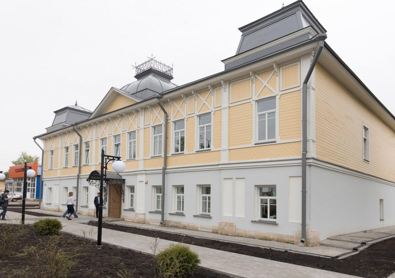 Культурный центр князей Гагариных (Плавск)