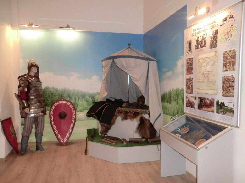 Краеведческий музей (Белозерск)