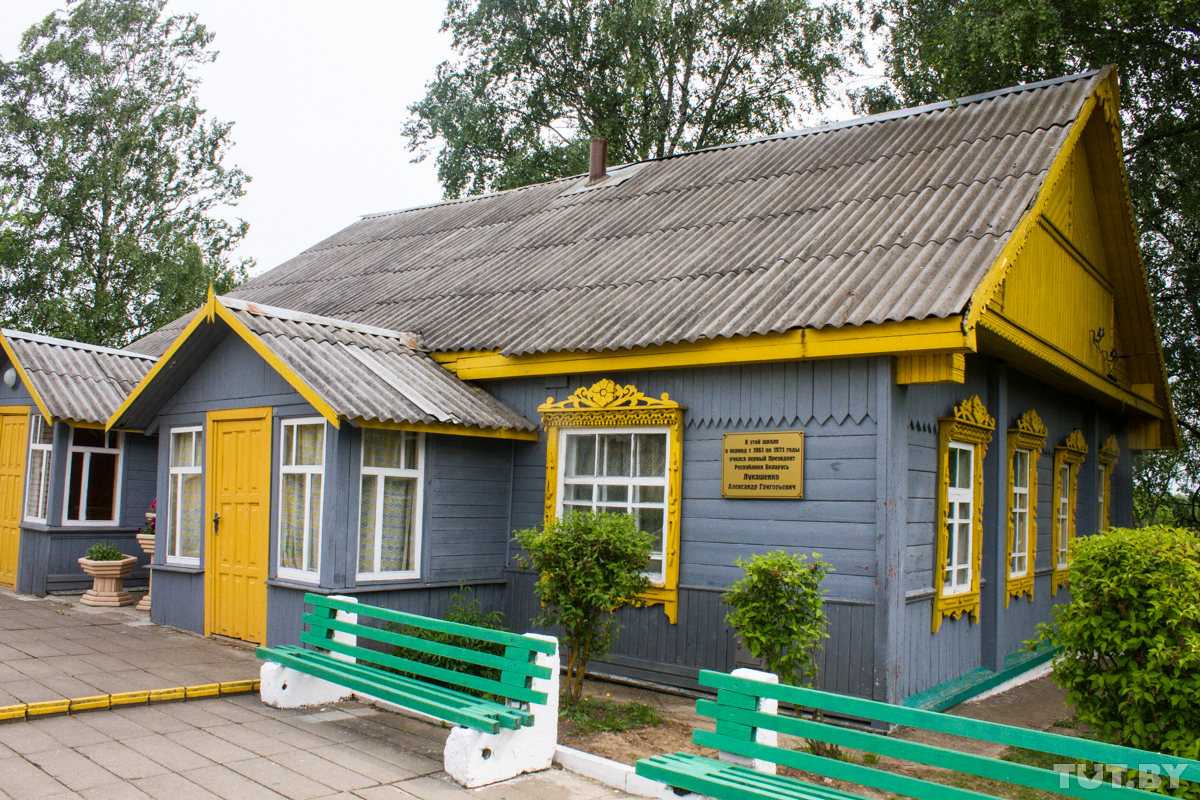 Музей А. Г.Лукашенко (Могилёвская область)