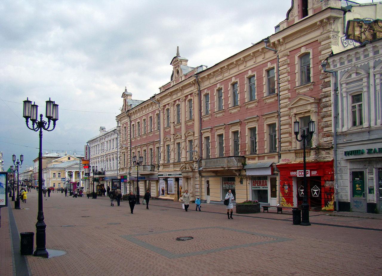 Улица Большая Покровская (Нижний Новгород)