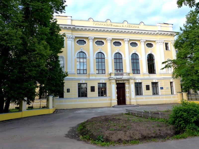 Мужская гимназия имени А. Л. Кекина (Ростов Великий)
