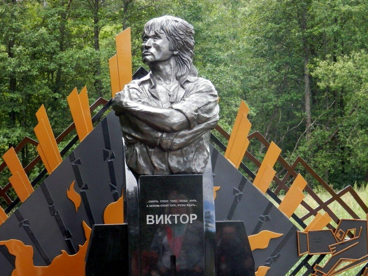 Мемориал на месте гибели Виктора Цоя (Латвия)