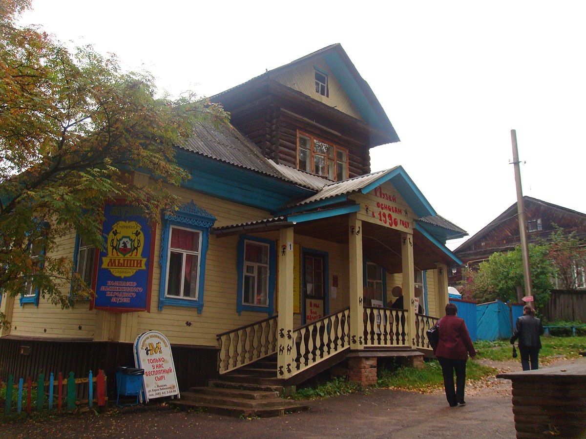 Мышкинский народный музей (Мышкин)