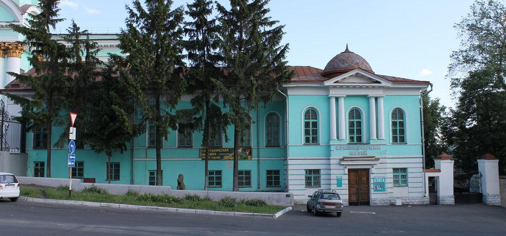 Краеведческий музей (Курск)