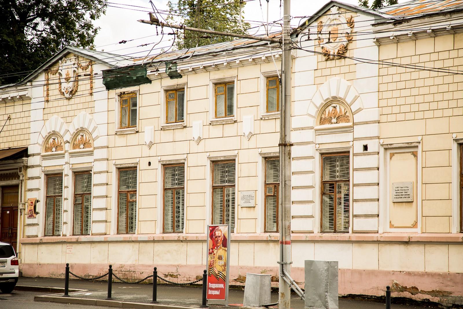 Дом губернатора (Пермь)