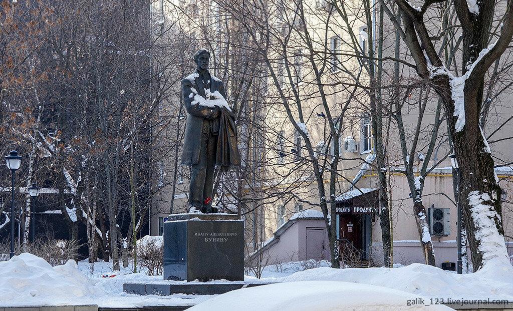 Памятник И. А. Бунину (Москва)
