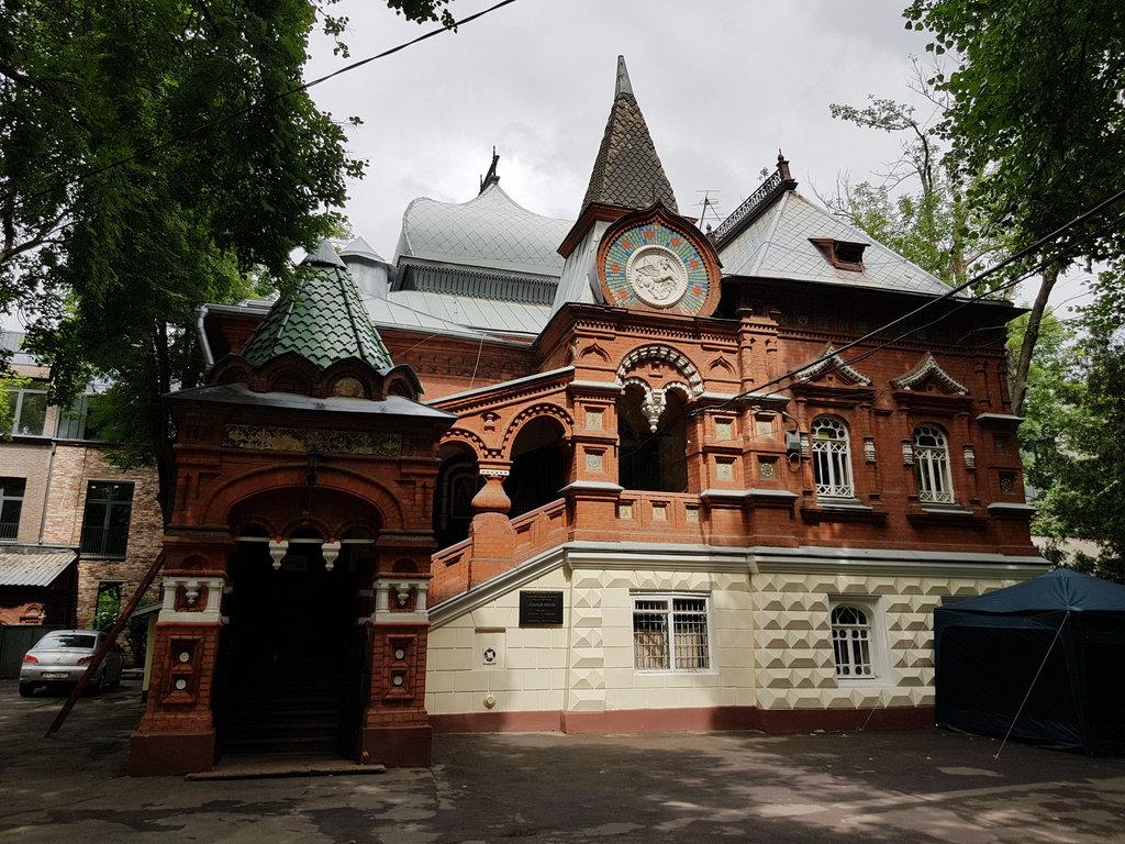 Биологический музей им.Тимирязева (Москва)