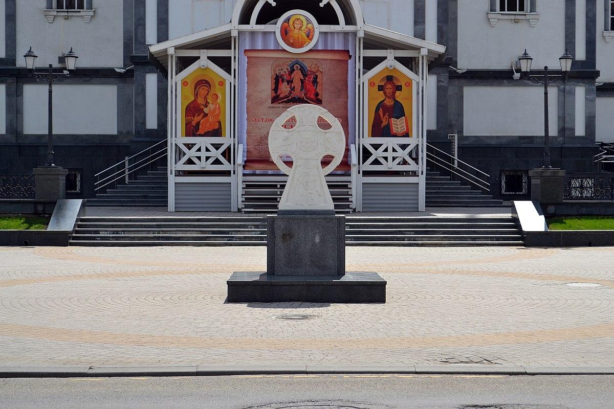 Поклонный крест в честь Кирилла и Мефодия (Краснодар)