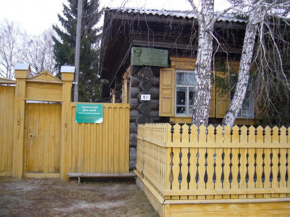 Дом-музей Терентия Семеновича Мальцева (Шадринск)