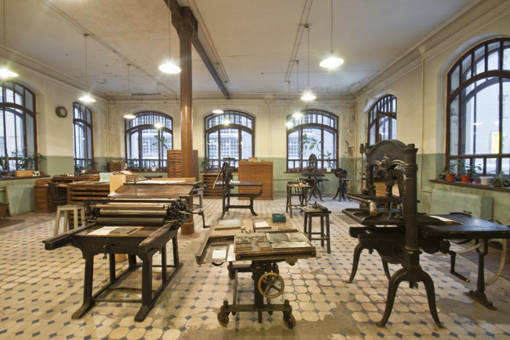 Музей печати Санкт-Петербурга (Санкт-Петербург)