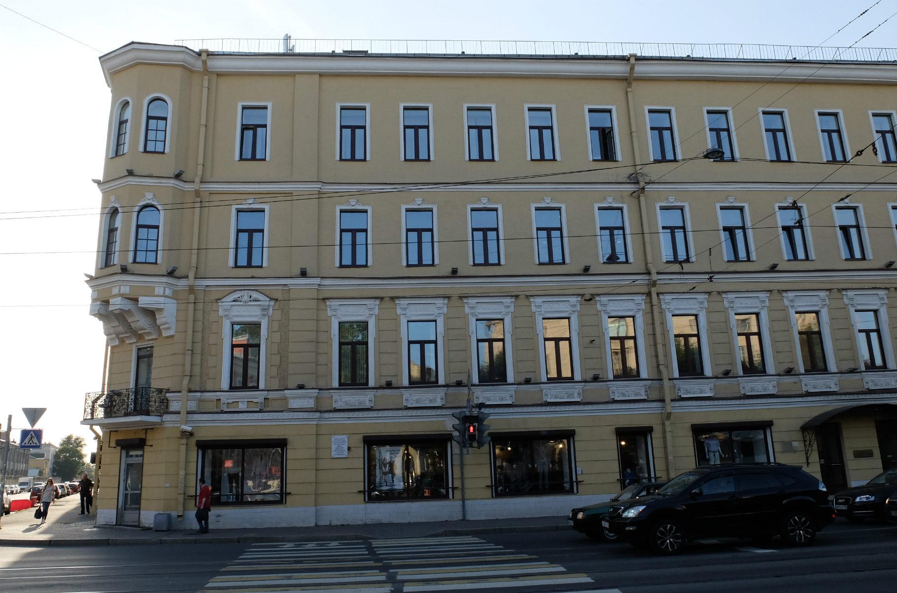 Дом, в котором находилась «Республика Шкид» (Санкт-Петербург)