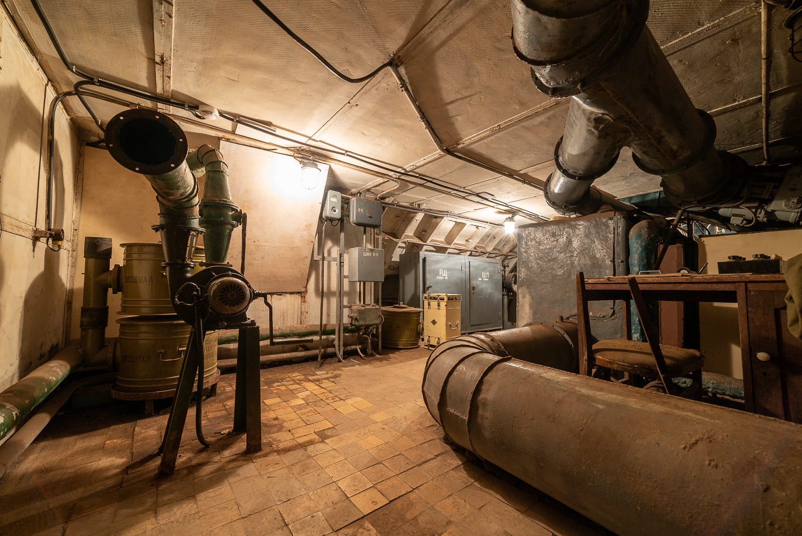 Музей «Спецархив МИД СССР Бункер-703» (Москва)
