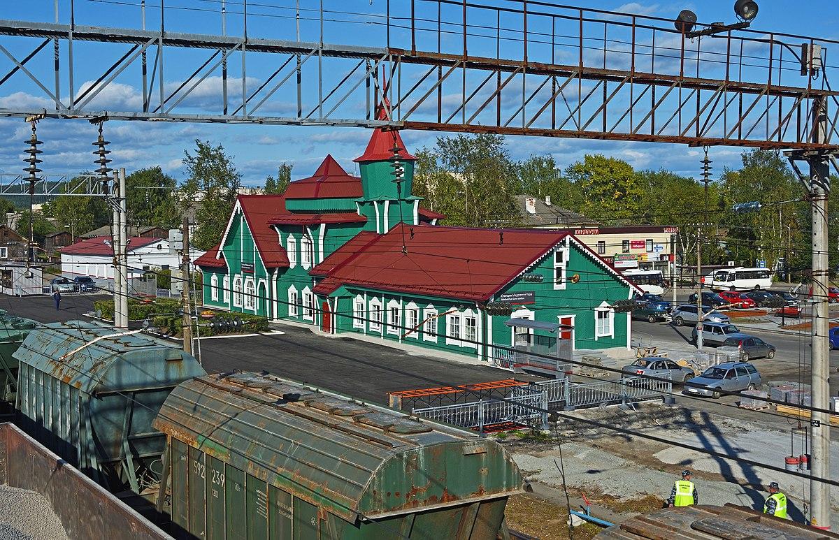 Музей истории железнодорожного транспорта (Медвежьегорск)