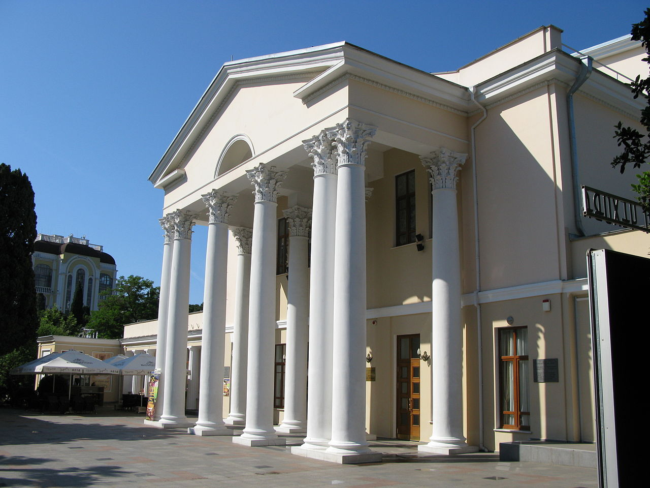Театр имени А. П. Чехова (Ялта)