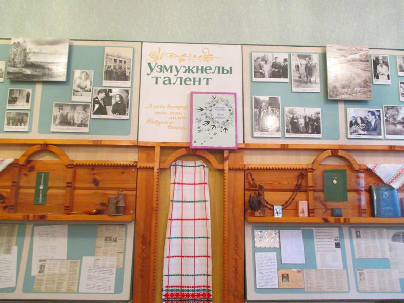 Музей Евгении Янищиц в деревне Поречье (Пинск)