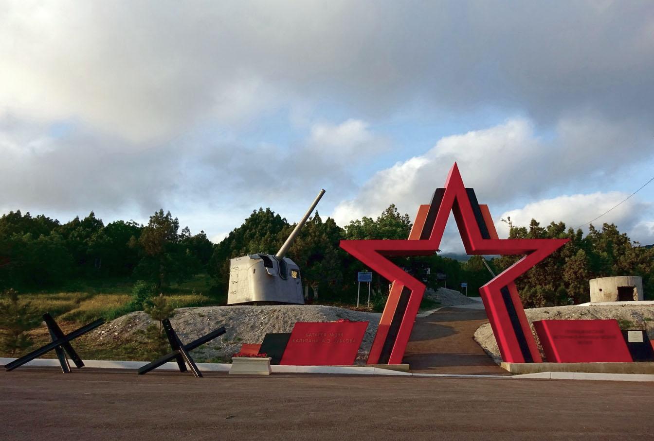 Батарея капитана Зубкова (Кабардинка)