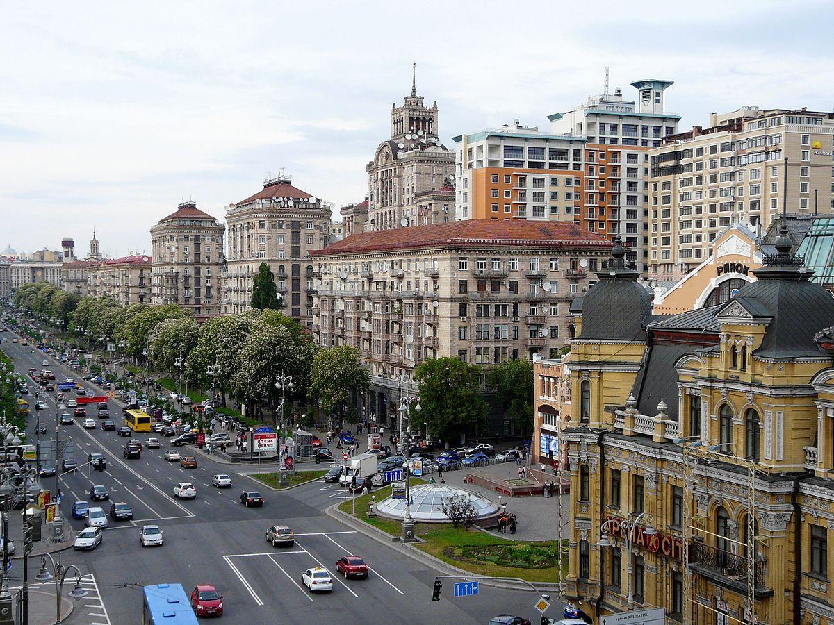 Улица Крещатик (Киев)