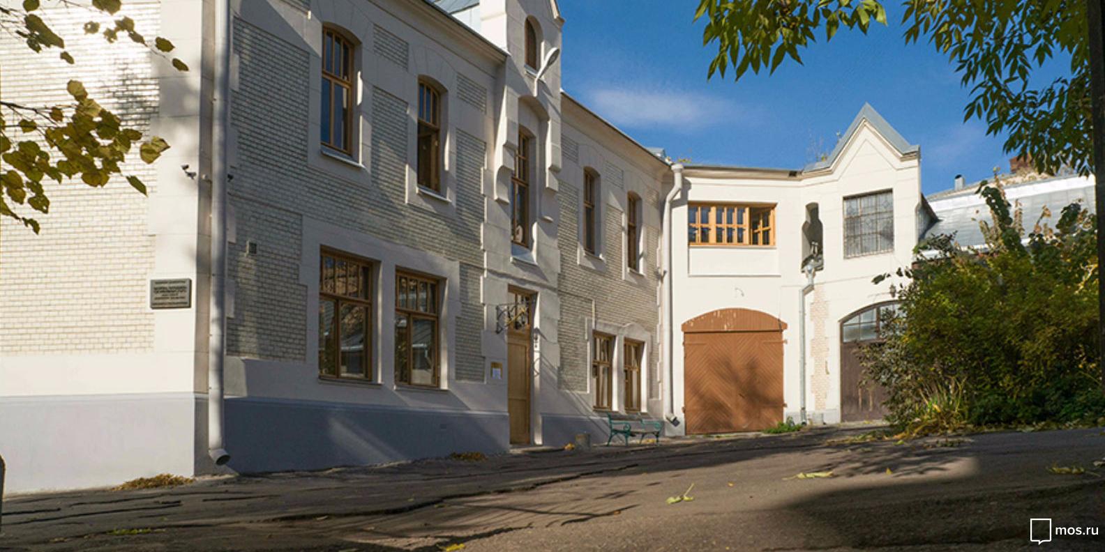 Мемориальный музей-квартира А. Н. Толстого (Москва)
