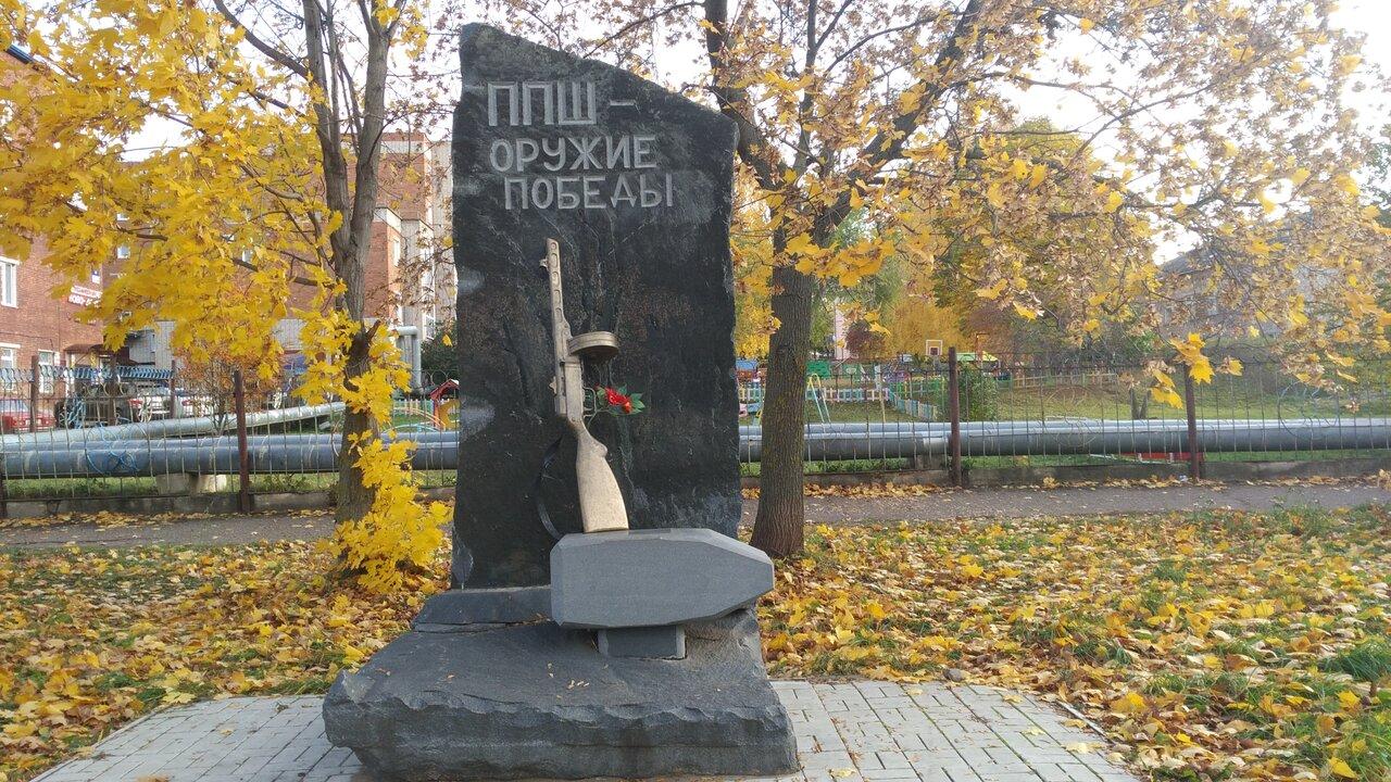 Памятник пистолету-пулемёту Шпагина (Кировская область)