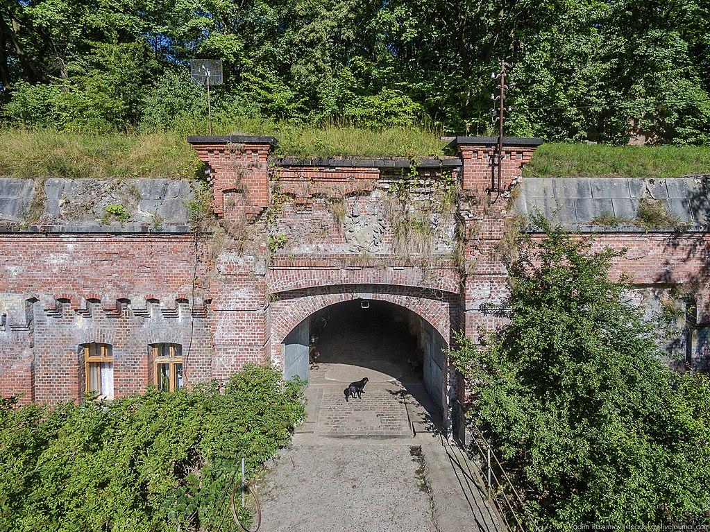 Форт №1 «Штайн» (Калининград)