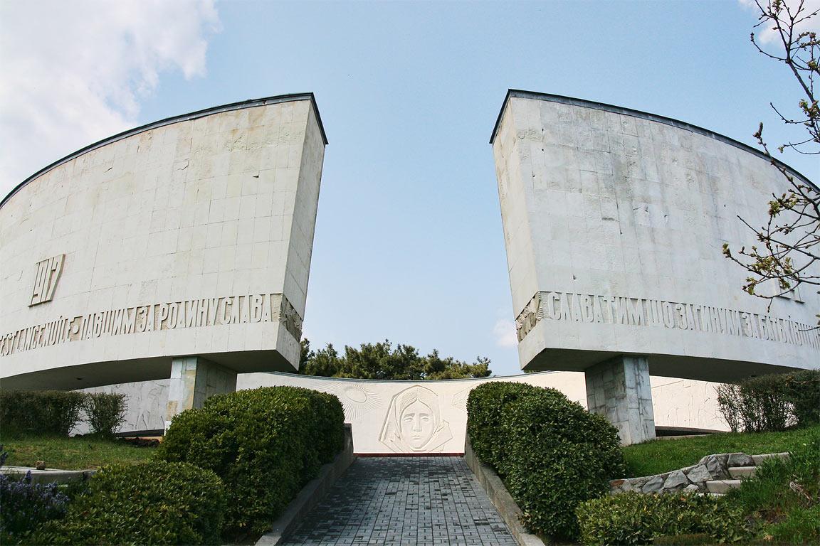 Мемориал «Холм Славы» (Ялта)