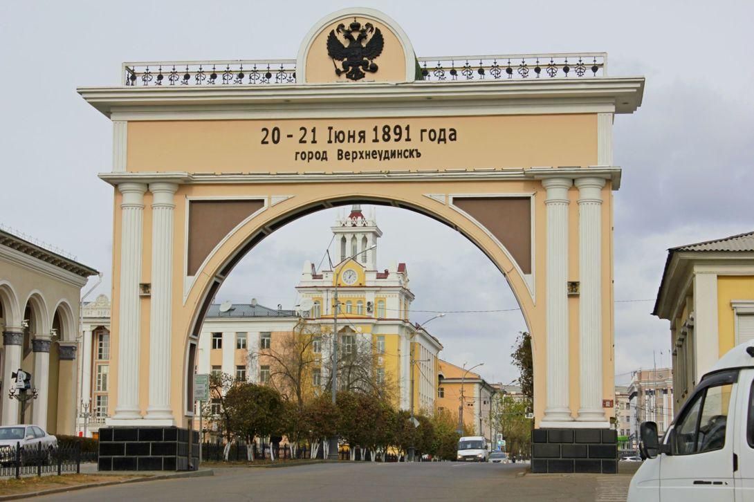 Царские ворота (Улан-Удэ)
