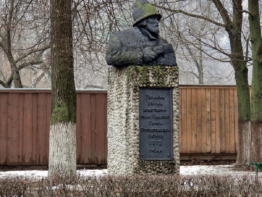 Памятник Г.М. Курину (Павловский Посад)